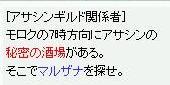 歴史学者クエ296.JPG