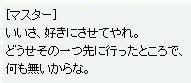 歴史学者クエ301.JPG