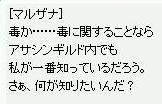 歴史学者クエ308.JPG