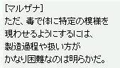 歴史学者クエ318.JPG