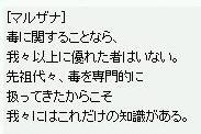 歴史学者クエ321.JPG