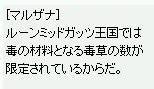歴史学者クエ324.JPG
