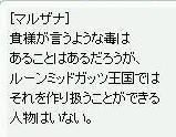 歴史学者クエ325.JPG