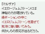歴史学者クエ328.JPG