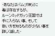 歴史学者クエ343.JPG