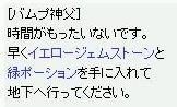 歴史学者クエ346.JPG