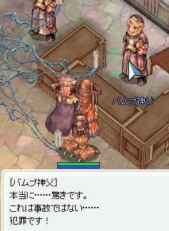 歴史学者クエ354.JPG