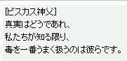 歴史学者クエ360.JPG