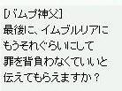 歴史学者クエ364.JPG