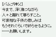 歴史学者クエ365.JPG