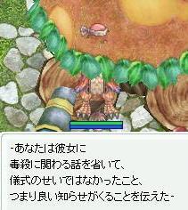 歴史学者クエ369.JPG