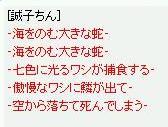 歴史学者クエ376.JPG