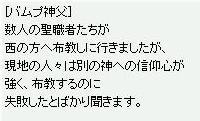 歴史学者クエ400.JPG